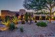 Photo of 10802 S Casa Blanca Drive, Goodyear, AZ 85338 (MLS # 6015824)