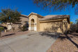 Photo of 11814 W Joblanca Road, Avondale, AZ 85323 (MLS # 6016005)