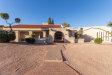 Photo of 1552 E Fairfield Street, Mesa, AZ 85203 (MLS # 6016805)