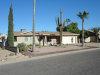 Photo of 15163 S Cherry Hills Drive, Arizona City, AZ 85123 (MLS # 6016937)