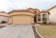 Photo of 2724 N 126th Drive, Avondale, AZ 85392 (MLS # 6017664)