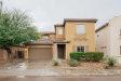 Photo of 9939 W Wier Avenue, Tolleson, AZ 85353 (MLS # 6018256)