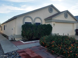Photo of 7061 W Sanna Street, Peoria, AZ 85345 (MLS # 6020060)