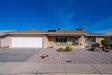 Photo of 8050 E Nopal Avenue, Mesa, AZ 85209 (MLS # 6021612)