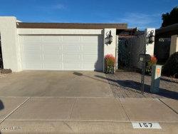 Photo of 157 Laguna Drive E, Litchfield Park, AZ 85340 (MLS # 6023072)