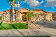 Photo of 4903 S Purple Sage Drive, Chandler, AZ 85248 (MLS # 6024260)