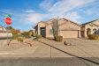 Photo of 598 E Ranch Road, Gilbert, AZ 85296 (MLS # 6024615)