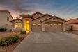 Photo of 2522 N 112th Lane, Avondale, AZ 85392 (MLS # 6024947)