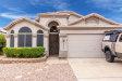 Photo of 2419 E Morrow Drive, Phoenix, AZ 85050 (MLS # 6025506)