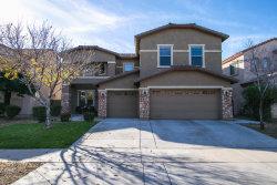 Photo of 16035 W Desert Mirage Drive, Surprise, AZ 85379 (MLS # 6025647)