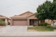 Photo of 8391 W Mary Ann Drive, Peoria, AZ 85382 (MLS # 6025847)