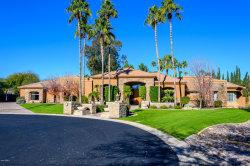 Photo of 11858 N 61st Place, Scottsdale, AZ 85254 (MLS # 6025876)