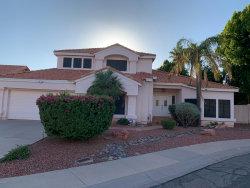 Photo of 16442 N 59th Place, Scottsdale, AZ 85254 (MLS # 6025946)