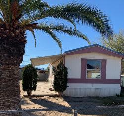 Photo of 11225 W Apache Street, Cashion, AZ 85329 (MLS # 6026170)