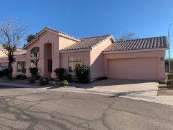 Photo of 4906 E Brown Road, Unit 37, Mesa, AZ 85205 (MLS # 6026507)