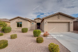 Photo of 20011 N Pelican Lane, Maricopa, AZ 85138 (MLS # 6026794)