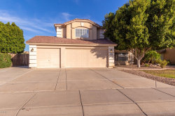 Photo of 12410 W Sierra Street, El Mirage, AZ 85335 (MLS # 6026798)