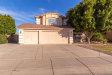 Photo of 12410 W Sierra Street, El Mirage, AZ 85335 (MLS # 6026798)