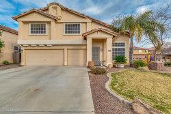 Photo of 15724 W Redfield Road, Surprise, AZ 85379 (MLS # 6026837)