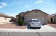 Photo of 11941 W Corrine Drive, El Mirage, AZ 85335 (MLS # 6026888)