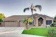 Photo of 6066 N 84th Drive, Glendale, AZ 85305 (MLS # 6027430)