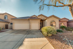Photo of 13657 W Holly Street, Goodyear, AZ 85395 (MLS # 6027818)