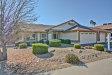 Photo of 4349 W Cielo Grande --, Glendale, AZ 85310 (MLS # 6028093)