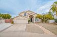 Photo of 566 W Casa Grande Lakes Boulevard N, Casa Grande, AZ 85122 (MLS # 6028198)