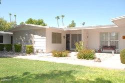 Photo of 10634 W Granada Drive, Sun City, AZ 85373 (MLS # 6028378)