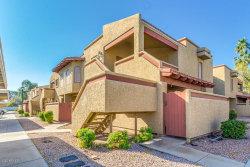 Photo of 850 S River Drive, Unit 2041, Tempe, AZ 85281 (MLS # 6028383)