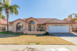 Photo of 3927 E Dover Street, Mesa, AZ 85205 (MLS # 6028398)