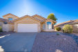 Photo of 6157 E Sierra Morena Street, Mesa, AZ 85215 (MLS # 6028459)