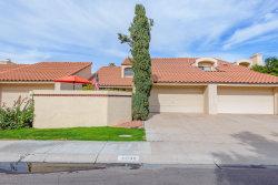 Photo of 10930 E Hope Drive, Scottsdale, AZ 85259 (MLS # 6028464)