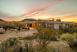 Photo of 11386 E Hedgehog Place, Scottsdale, AZ 85262 (MLS # 6028525)