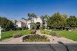 Photo of 3922 E Greenway Circle, Mesa, AZ 85205 (MLS # 6028705)