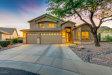 Photo of 2558 N Cabot Circle, Mesa, AZ 85207 (MLS # 6028721)