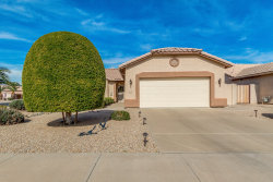 Photo of 1240 E Runaway Bay Drive, Chandler, AZ 85249 (MLS # 6028879)