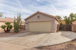 Photo of 5125 E Casper Street, Mesa, AZ 85205 (MLS # 6028930)
