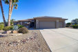 Photo of 15507 W Skyview Way, Surprise, AZ 85374 (MLS # 6028969)