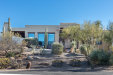Photo of 10273 E Rising Sun Drive, Scottsdale, AZ 85262 (MLS # 6029045)