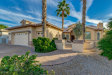 Photo of 2623 N 162nd Avenue, Goodyear, AZ 85395 (MLS # 6029403)
