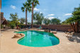 Photo of 16115 W Desert Winds Drive, Surprise, AZ 85374 (MLS # 6029605)