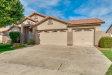 Photo of 7662 E Caballero Street, Mesa, AZ 85207 (MLS # 6029746)