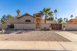Photo of 525 E Grandview Street, Mesa, AZ 85203 (MLS # 6029797)