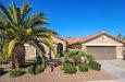 Photo of 3512 N 159th Lane, Goodyear, AZ 85395 (MLS # 6032669)