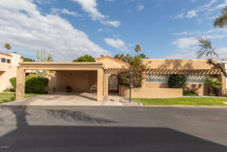 Photo of 7332 E Berridge Lane, Scottsdale, AZ 85250 (MLS # 6032849)