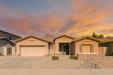 Photo of 21264 E Stirrup Street, Queen Creek, AZ 85142 (MLS # 6033428)