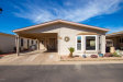 Photo of 6089 S Pinehurst Drive, Chandler, AZ 85249 (MLS # 6034050)