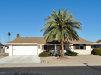 Photo of 10005 W Bright Angel Circle, Sun City, AZ 85351 (MLS # 6034621)