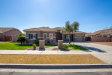 Photo of 21785 E Escalante Road, Queen Creek, AZ 85142 (MLS # 6036519)